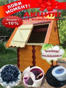 Цены на чистку колодца в Серпуховском районе и Серпухове